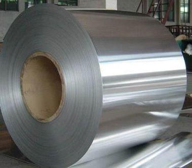 Aluminium_Coil_Sheet_for_Cap_3325.jpg